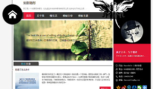 黑色炫酷的html博客模板